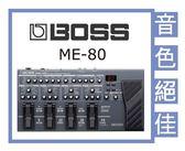 【非凡樂器】BOSS ME-80 吉他多重綜合效果器 / 贈變壓器 公司貨保固