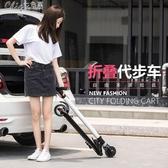 代步滑板車成人迷你型上班可折疊便攜超輕雙人車碳纖維便攜式電動YXS「交換禮物」
