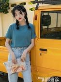 短袖T恤 覓定 白色純棉短袖t恤女夏上衣內搭打底衫純色薄款寬鬆2021新款春 曼慕