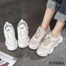 PAPORA復古綁帶椰子底休閒老爹布鞋K891米/白(偏小)