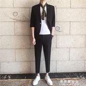 夏季韓國休閒西服套裝中袖外套英倫風男士帥氣韓版修身西裝兩件套【果果新品】