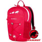 【MAMMUT 長毛象】First Zip 兒童多功能後背包 16L『胭脂紅 』2510-01542 兒童背包 書包 旅行背包