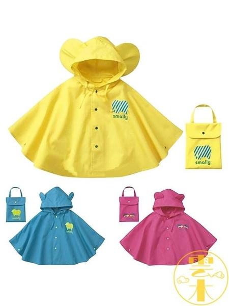 兒童雨衣男女童寶寶親子雨披斗篷式帶書包位雨衣【雲木雜貨】