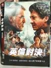 挖寶二手片-O10-036-正版DVD-電影【英倫對決】成龍 皮爾斯布洛斯南(直購價)