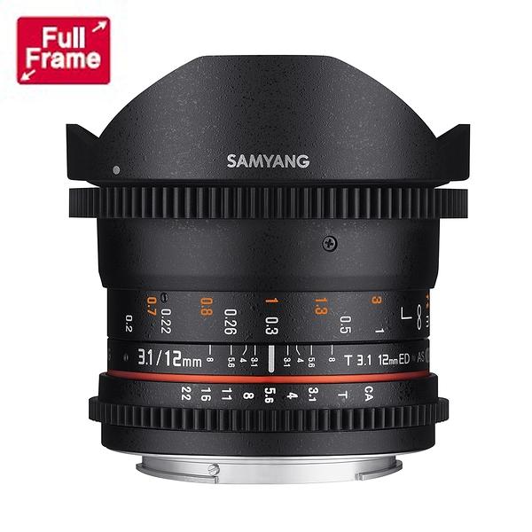 【聖影數位】SAMYANG 三陽 12mm T3.1 VDSLR ED AS NCS 全幅 Fisheye 魚眼 微電影鏡頭 NIKON接環