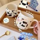 新款卡通少女心牛奶杯陶瓷杯學生可愛奶牛馬克杯帶把手水杯【小獅子】