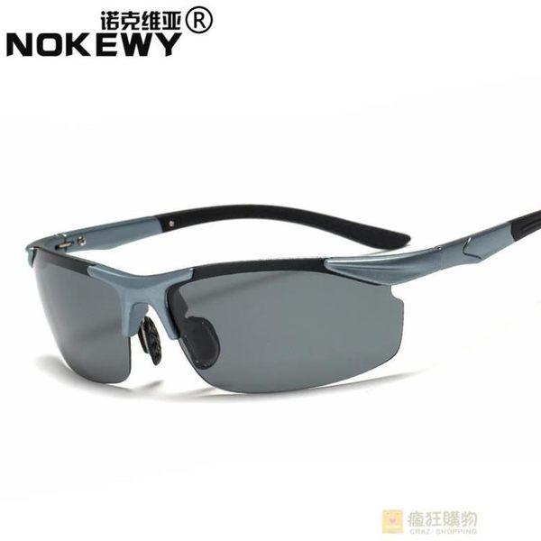 男士太陽鏡運動款偏光鏡釣魚開車墨鏡潮駕駛太陽眼鏡