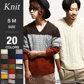 V領麻花針織毛衣