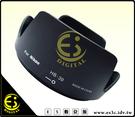 ES數位 JJC Nikon AF-S DX Nikkor 16-85mm F3.5-5.6G ED VR 鏡頭專用 HB-39 太陽罩 遮光罩 HB39