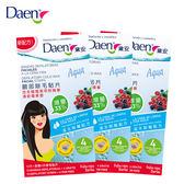 【三入組合包特賣】Daen黛安臉部及敏感部位專用除毛片-清新莓果香味 ◆86小舖 ◆