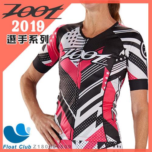 Zoot S19 TEAM 選手系列 - 有袖全開三鐵上衣 (女) Z180605609