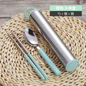 304不銹鋼環保可愛便攜盒子套裝餐具 YX1179『小美日記』