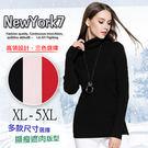 大尺碼 顯瘦百搭套頭毛衣針織衫3色XL~5XL【紐約七號】A1-300