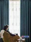 窗簾 簡約現代遮光臥室2019新純色棉麻亞麻ins防風窗簾布【快速出貨】