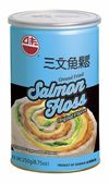 【味一食品】三文魚鬆250g(罐)Ground Fried Salmon Floss