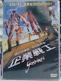 挖寶二手片-C04-030-正版DVD-電影【企業戰士1】-盧貝松2001超神爆炫鉅片(直購價)