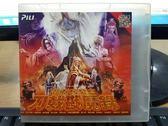 挖寶二手片-U01-050-正版DVD-布袋戲【霹靂兵燹之刀戟戡魔錄 第1-30集 6碟】-