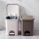 仿藤編腳踏分類垃圾桶創意客廳小紙簍家用衛生間廚房長方形垃圾簍 ATF