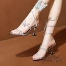 水鑚蛇形纏繞涼鞋女夏季新款高跟鞋蝴蝶結細跟仙女風時尚涼鞋 衣櫥秘密
