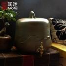 [超豐國際]紫砂水缸大陶瓷過濾器飲水機儲...