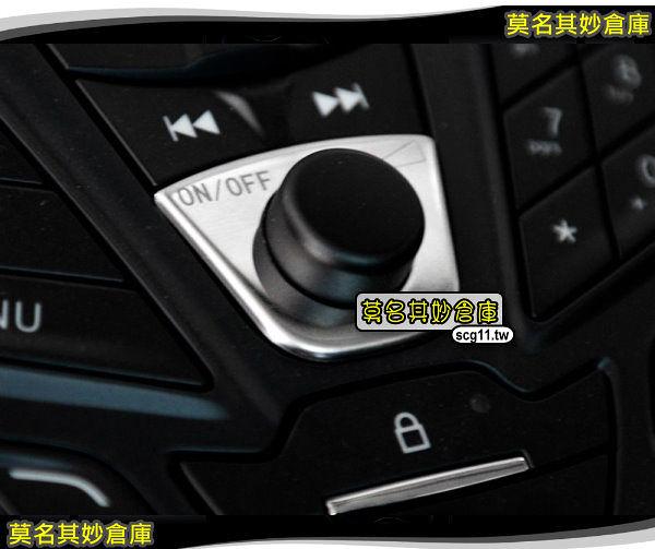 莫名其妙倉庫【AS032 音響開關亮片】福特 Ford New Fiesta 小肥 精品配件空力套件