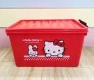 【震撼精品百貨】Hello Kitty 凱蒂貓~凱蒂貓 HELLO KITTY置物箱(40L)-紅色