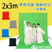 攝影背景布摳圖摳像綠幕布3米寬大尺寸藍色黑色無紡布背景布