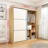 衣櫃衣櫃收納北歐衣櫃現代簡約櫃子臥室經濟型推拉門組裝實木板式衣櫃移門衣櫥SP免運妝飾界
