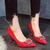 高跟鞋 高跟鞋紅色女2020新款8cm水鉆一字扣綠色婚鞋職業百搭新娘結婚鞋 韓國時尚週