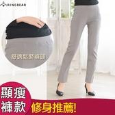 內搭褲--營造長腿妹鬆緊褲頭中央壓線設計素面長褲(黑.灰.紫M-6L)-P49眼圈熊中大尺碼