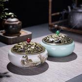 日式創意陶瓷香爐蚊香爐家用大號家用室內現代盤香爐檀香香薰爐 遇見生活