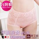 女性平腹高腰束褲 台灣製造 no.118-席艾妮SHIANEY