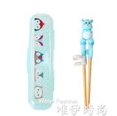 學習筷 寶寶家用小男孩二段練學習24568歲輔助實木訓練筷3歲一段 唯伊時尚