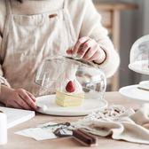 歐式陶瓷蛋糕盤子透明玻璃罩蛋糕展示托盤點心架甜品臺WY