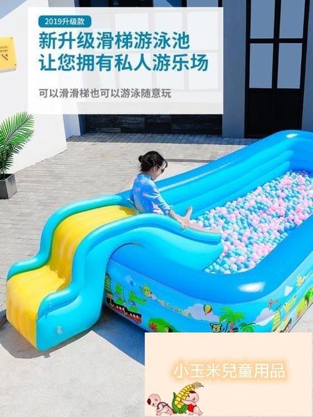 寶寶游泳桶加厚大型家庭小孩洗澡池兒童充氣游泳池家用