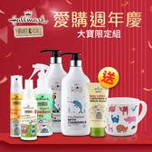 Hallmark合瑪克 愛購週年慶 大寶限定組【BG Shop】洗髮/沐浴x2+防曬+防蚊+抗菌