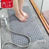 一件免運-浴室止滑墊浴室防滑墊洗澡淋浴衛生間腳墊家用墊子廁所浴缸衛浴墊洗手間地墊3色xw