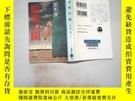 二手書博民逛書店日文書一本罕見愉樂園Y198833