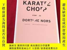 二手書博民逛書店Karate罕見ChopY156405 Karate Chop Karate Chop