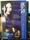 挖寶二手片-J04-003-正版DVD-電影【夢碎好萊塢 限制級】(直購價)
