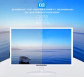 高清液晶顯示器19寸屏幕igo『韓女王』