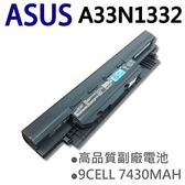 ASUS 華碩 A33N1332 9芯 日系電芯 電池 PU451LA PU451LD PU550 E551JD PRO450 PRO450C PRO450CD PU551LA