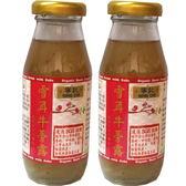 寧記火鍋店-雪耳牛蒡露185ml