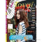 鋼琴譜 ► i Touch(就是愛彈琴) 第45輯 【鋼琴譜/五線譜/鋼琴教學】