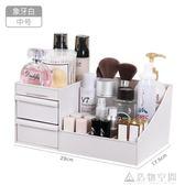 星優化妝品收納盒女學生宿舍桌面簡約大化妝盒梳妝臺護膚品置物架 NMS造物空間