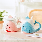 可愛鯨魚馬克杯創意卡通陶瓷杯子帶蓋勺個性水杯兒童牛奶杯早餐杯【快速出貨】