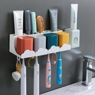 牙刷架 牙刷置物架牙刷架漱口杯收納架牙杯免打孔壁掛刷牙杯套裝牙膏架【幸福小屋】