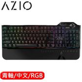 AZIO MGK L80 MAX RGB 機械電競鍵盤 Cherry MX 青軸 中文
