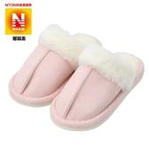 吸濕發熱 室內拖鞋 孩童用 KIDS N WARM O 20 PI M NITORI宜得利家居