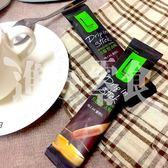 韓國 咖啡 lookas9 真的有咖啡顆粒的即溶棒 肯亞咖啡 (綠) D40